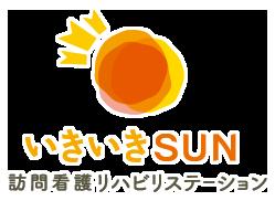 いきいきSUN - ロゴ